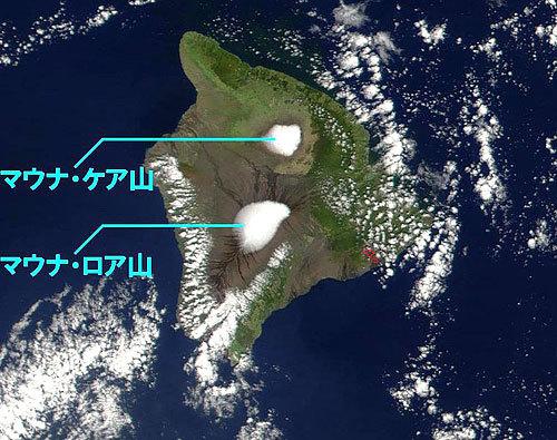世界一高い海底火山