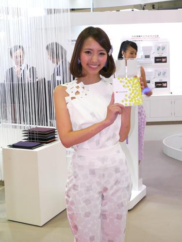 モーターショー2013 トヨタ紡織 コンパニオン