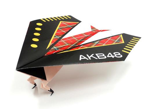 脚のはえた紙飛行機「アッシーくん」~AKB48 Ver.~
