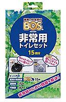 BOS (ボス) 非常用 トイレ セット(15回分)